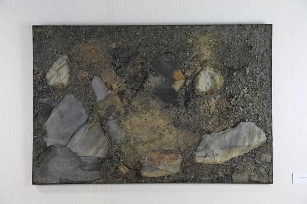 Pluralidad de la piedra